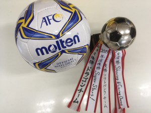 2019 soccer trophy and ball