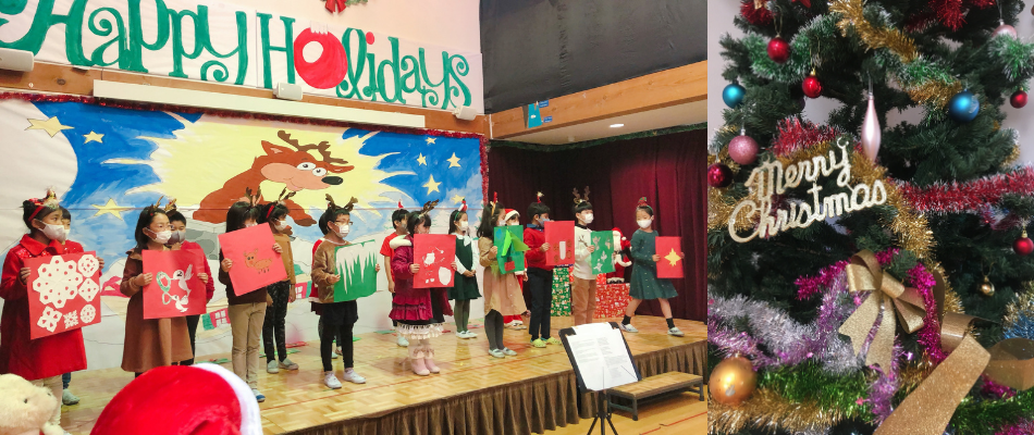 Christmas concert collage for highlights page