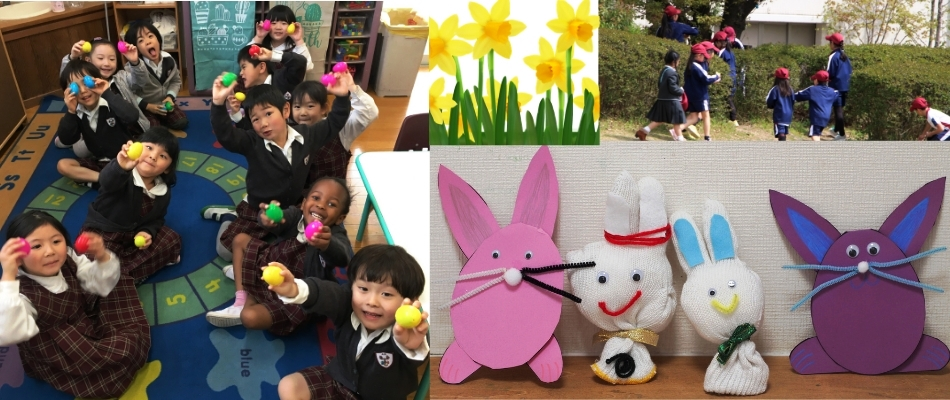 Easter collage for news