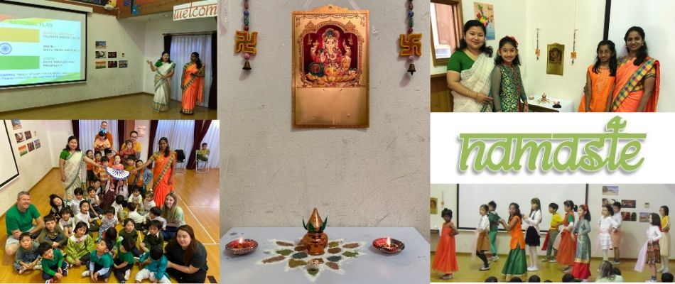 India Day collage
