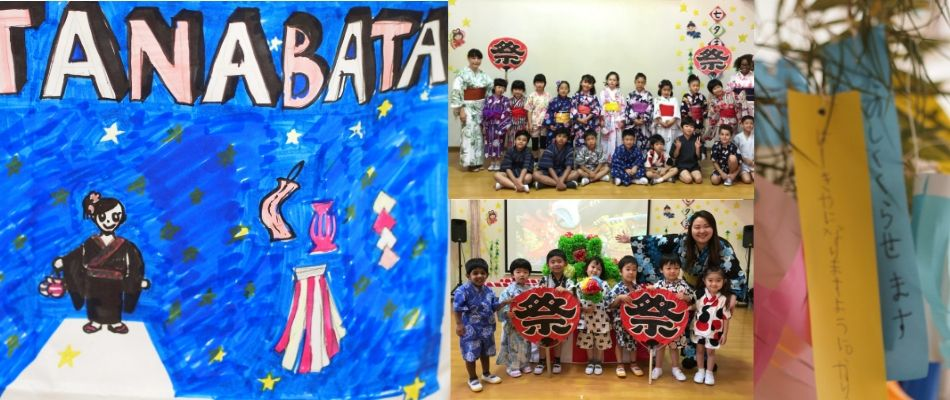 Tanabata for HP 2019