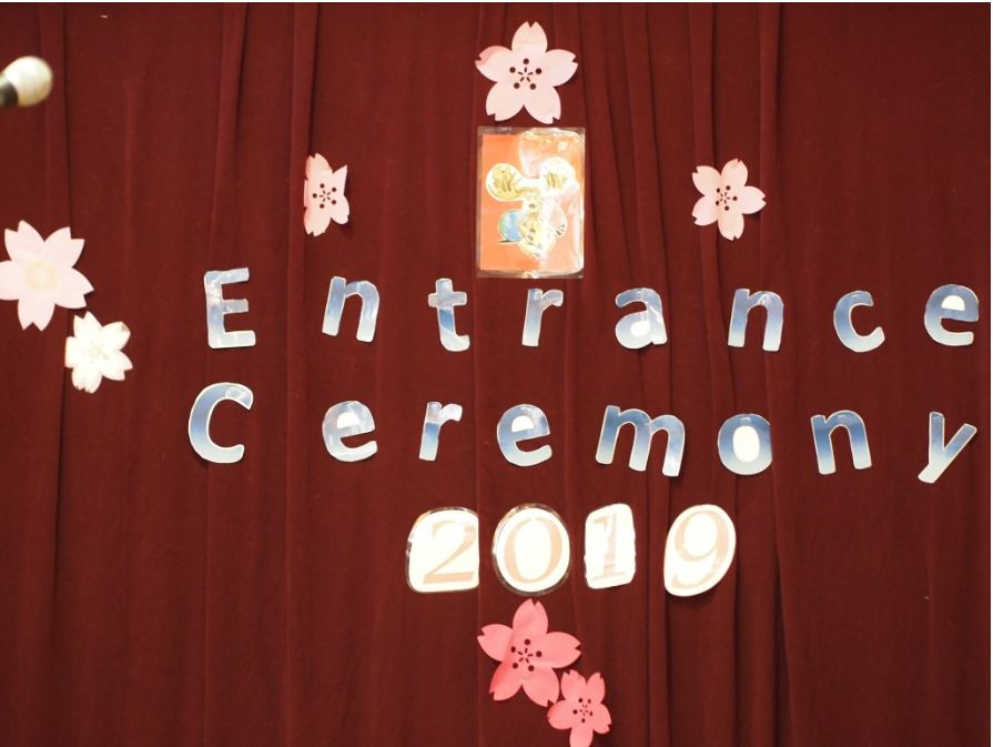 april 2019 entrance ceremony