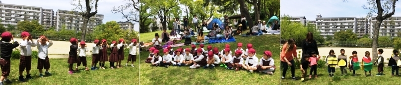kindy picon2019