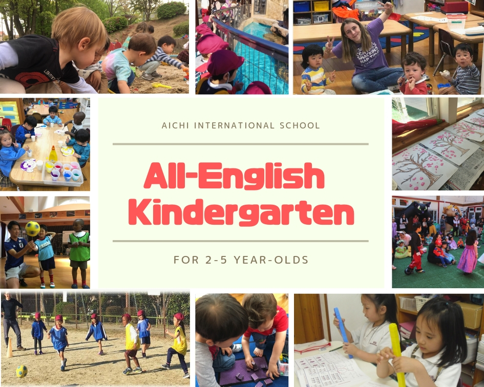 All-English Kindergarten