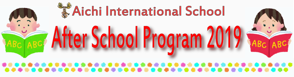 afterschool program 2019 page header.ai