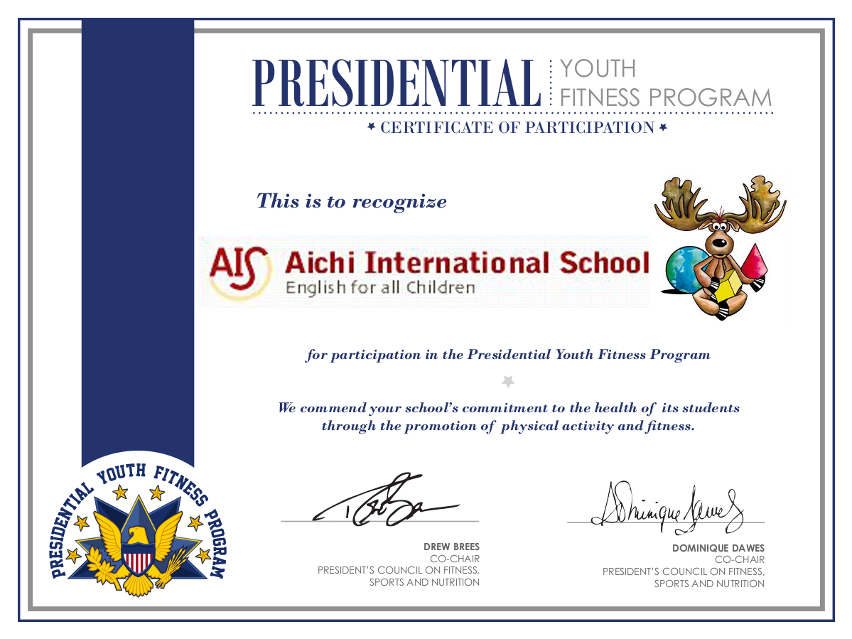 the presidents challenge youth physical fitness program essay Along with president bush, i believe that physical activity should be an essential   achievable steps for youth, adults, and seniors, as well as people with   physical activity guidelines for americans summary vii  assessing whether  physical activity programs are  the challenge is to integrate scientific  information.