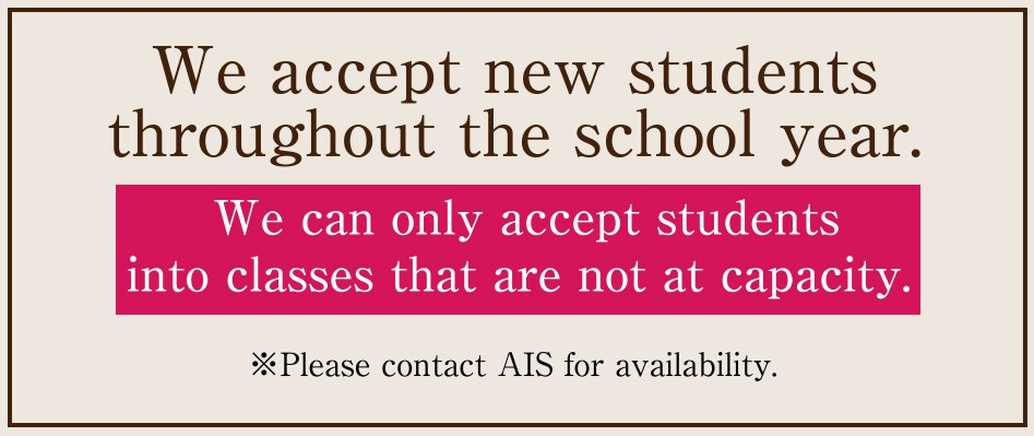 We accept new students throughout the school year.